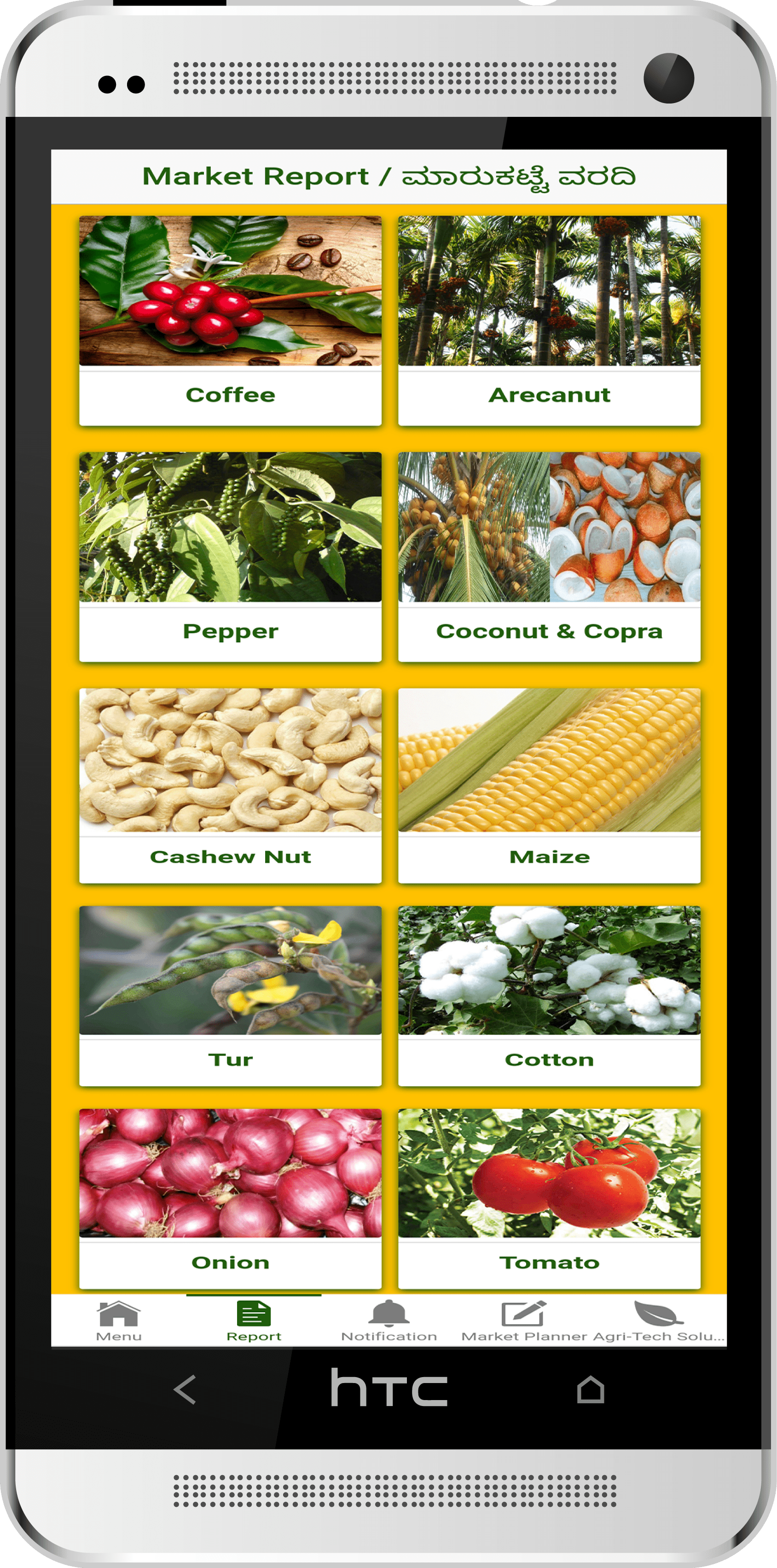 Fruits and Vegetables Online